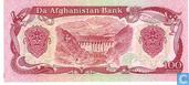 Billets de banque - Afghanistan - 1979 Issue - Afghanistan 100 afghanis 1990