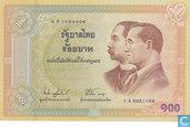 Thailand 100 Baht ND (2002)