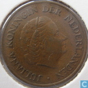 Coins - the Netherlands - Netherlands 5 cent 1970 (type A)