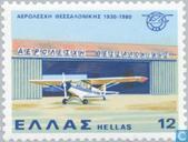 Timbres-poste - Grèce - aero-club de 50 ans