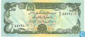 Banknotes - Afghanistan - 1979 Issue - Afghanistan 50 Afghanis 1991