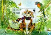 Postage Stamps - Jersey - Year of the Tiger