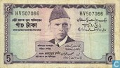 Pakistan 5 Rupees ND (1966)