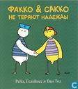 Comics - Fokke & Sukke - He tepriot haaexabi