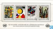 Timbres-poste - Nations unies - Genève - FMANU