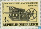 Postzegels - Oostenrijk [AUT] - Staatsdrukkerij 175 jaar