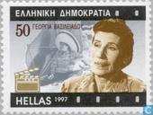 Georgia Vassileiadou