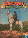 Comic Books - Archie - 1952 nummer 17