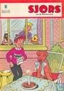 Strips - Archie, de man van staal - 1966 nummer  31