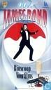 DVD / Vidéo / Blu-ray - VHS - Bioscoop voorfilms