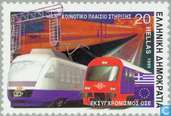 Postage Stamps - Greece - Public Transport