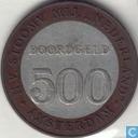 Boordgeld 5 gulden 1948 SMN