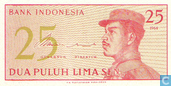 Banknoten  - Indonesien - 1964 Issue - Indonesien 25 Sen 1964