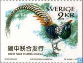 Postzegels - Zweden [SWE] - Fazanten