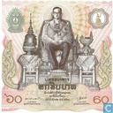 Thaïlande 60 Baht 1987