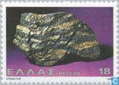 Postage Stamps - Greece - Minerals