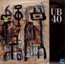 Vinyl records and CDs - UB40 - Homely Girl