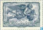 Postzegels - Griekenland - Mythologische voorstelling