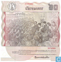 Banknotes - Thailand - 1987 Commemorative Issue - Thailand 60 Baht 1987