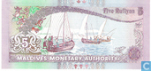 Banknotes - Maldives Monetary Authority - Maldives 5 Rufiyaa