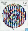 Timbres-poste - France [FRA] - Tableau Yaacov Agam