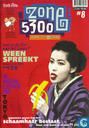 Comics - Zone 5300 (Illustrierte) - 1995 nummer 8