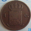 Coins - the Netherlands - Netherlands 1 cent 1831