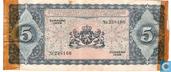 Banknotes - De Curaçaosche Bank - Curacao 5 Gulden