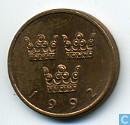 Monnaies - Suède - Suède 50 öre 1992 (D)