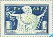 Postage Stamps - Greece - Agricultural products