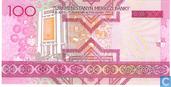 Bankbiljetten - Türkmenistanyn Merkezi Banky - Turkmenistan 100 Manat