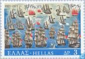 Postage Stamps - Greece - 1821 uprising ad