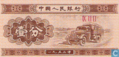 Banknoten  - Peoples Bank of China - China 1 Fen