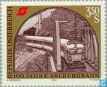 Postage Stamps - Austria [AUT] - Railway Anniversaries