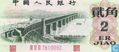 Billets de banque - Peoples Bank of China - Jiao Chine 2