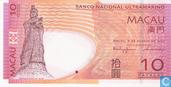 Billets de banque - Banco Nacional Ultramarino - Macao 10 Patacas