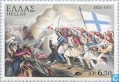 Postage Stamps - Greece - Revolt 1821