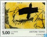 Postage Stamps - France [FRA] - Contemporary Art