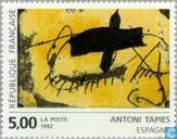 Timbres-poste - France [FRA] - Art contemporain