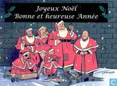 Miscellaneous - Prive uitgave Etienne Dupont - Joyeux Noël, bonne et heureuse année