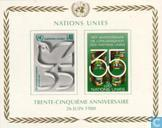 Postage Stamps - United Nations - Geneva - UNO 35 years