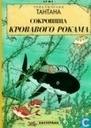 Bandes dessinées - Tintin - [De schat van Scharlaken Rackham] (Russisch)