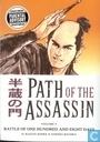 Bandes dessinées - Path of the assassin - Battle of one hundred and eight days