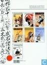 Bandes dessinées - Kogaratsu - De berg van Yama-no-Kami