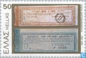 150 years printing banknotes
