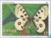 Timbres-poste - Grèce - Campagne européenne de conservation de la nature