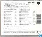 Disques vinyl et CD - Johanns Damascenus Chor Essen - Die göttliche liturgie unseres heiligen vaters Johannes Chrysostomus