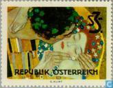Postage Stamps - Austria [AUT] - Paintings