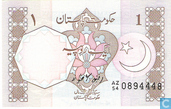 Pakistan 1 Rupee (P27h) ND (1983-)