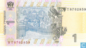 Billets de banque - Ukraine - 2003-2015 Issue - Ukraine 1 Hryvnia 2006
